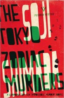 The Tokyo Zodiac Murders